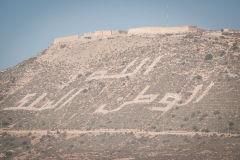 Marocco5