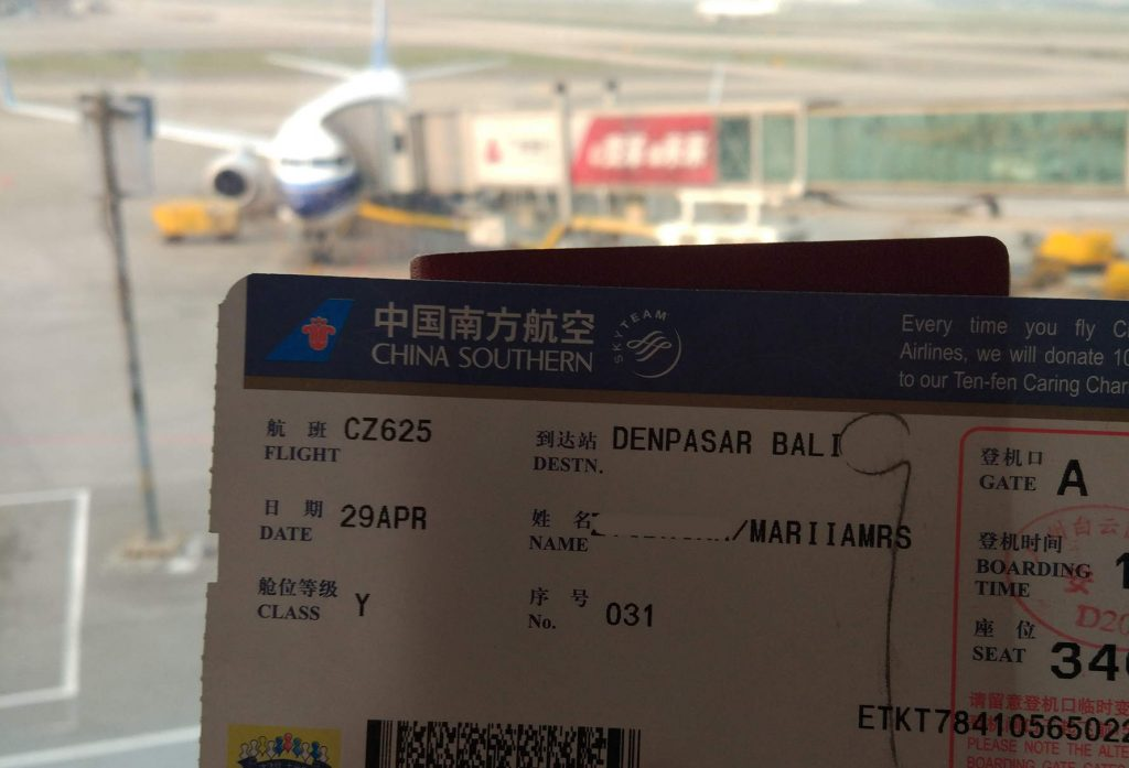 Билет CZ625