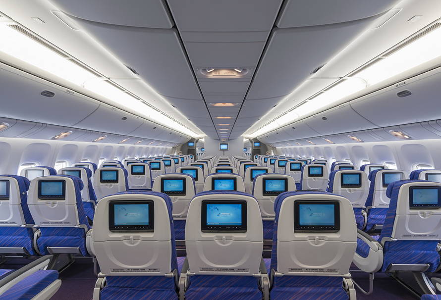 Перелет на Бали - отзывы об авиакомпании China Southern Airlines