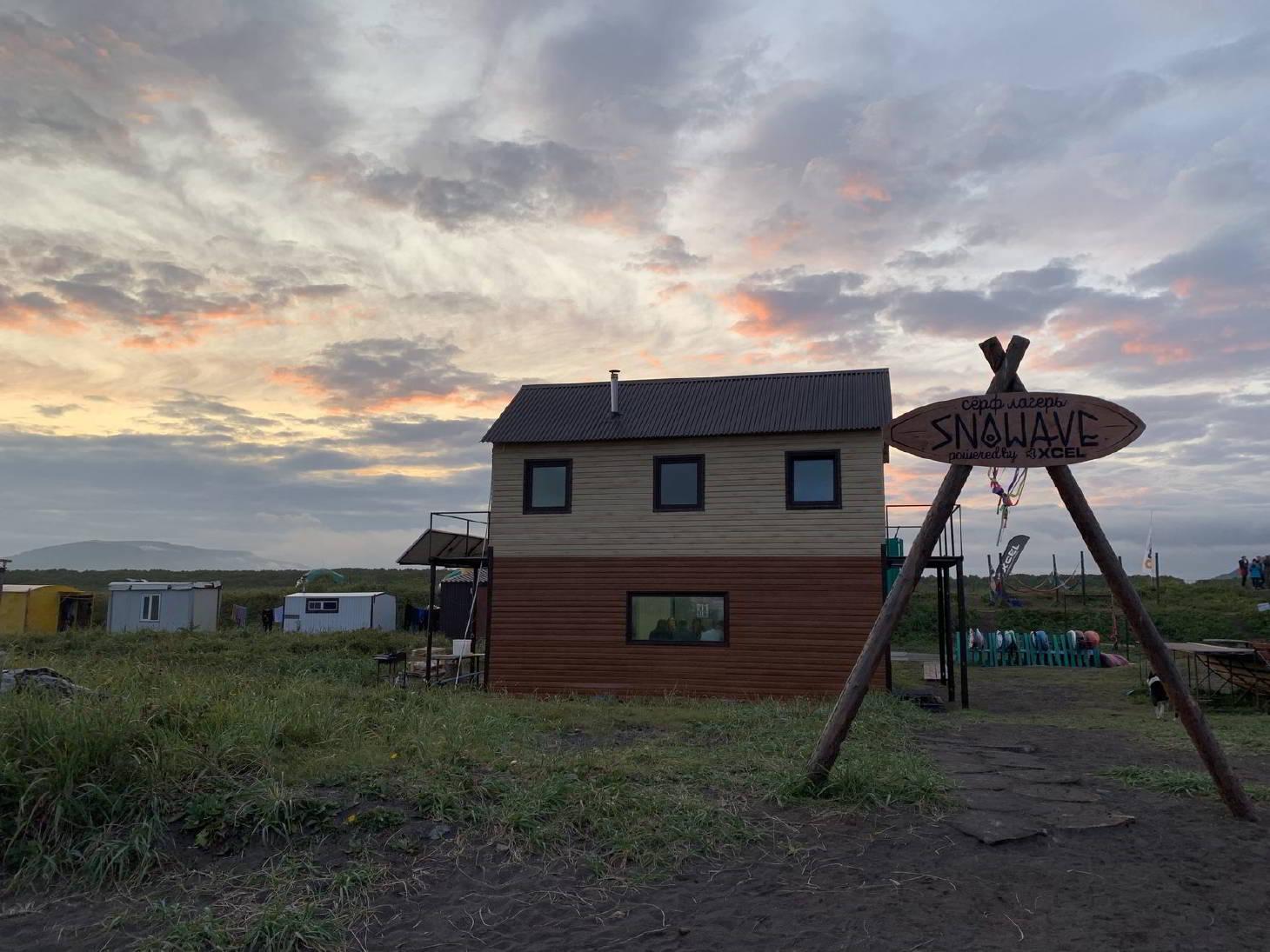 Проживание в лагере на Камчатке